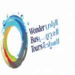 City Tours Starting From AED 174