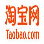 Taobao Coupon & Promo Codes