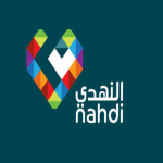 Nahdi Coupon & Promo Codes