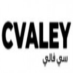Cvaley Coupon & Promo Codes
