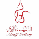 Alsaif Gallery Coupon & Promo Codes