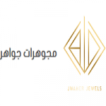 Jwaher Jewels Coupon & Promo Codes