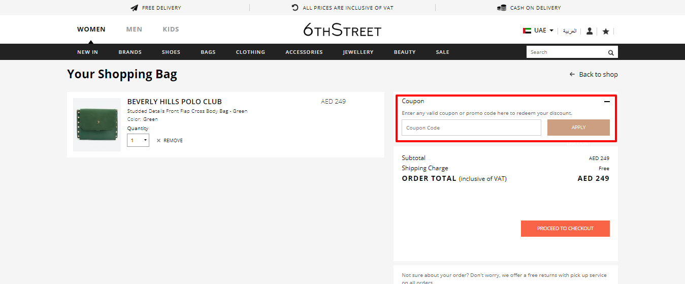 Copy 6thStreet Coupon Code