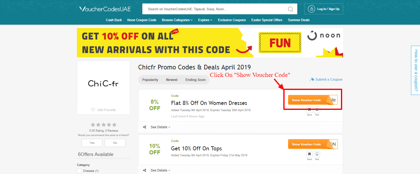 Get Chicfr Coupon Codes
