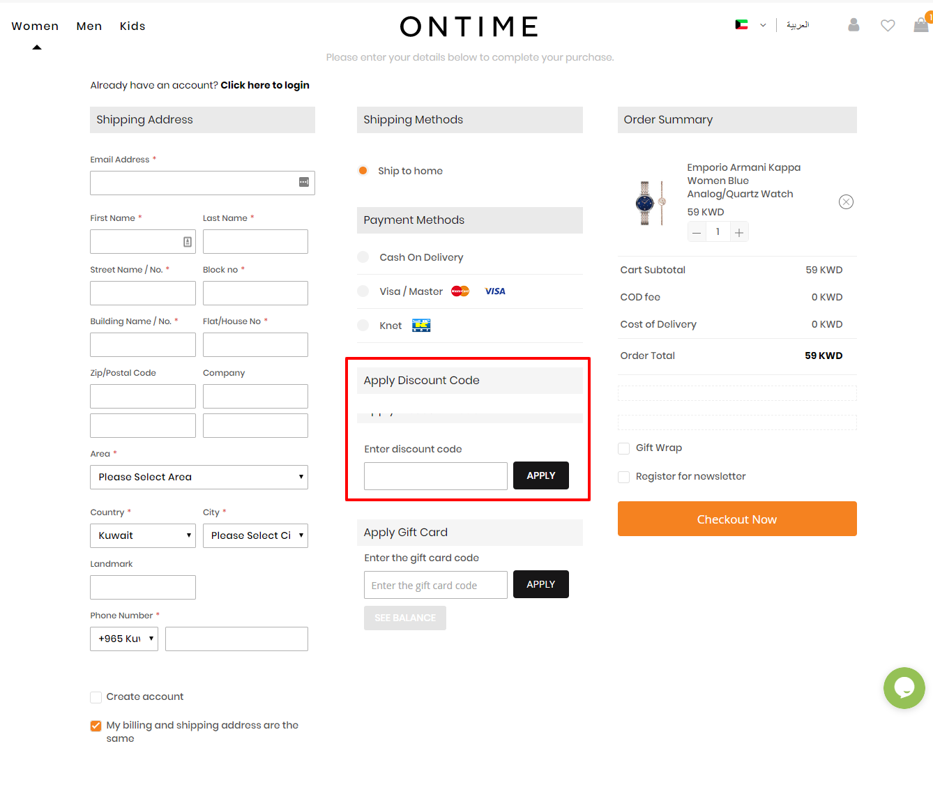 Apply OnTime Coupon Code